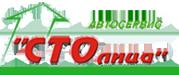 Автосервис stolica-avto.by в Минске «СТО лица» - выгодное и качественное обслуживание Вашего автомобиля!